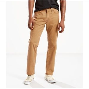 Levi's 505 relaxed fit jeans